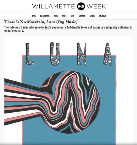 TINMWillametteWeek